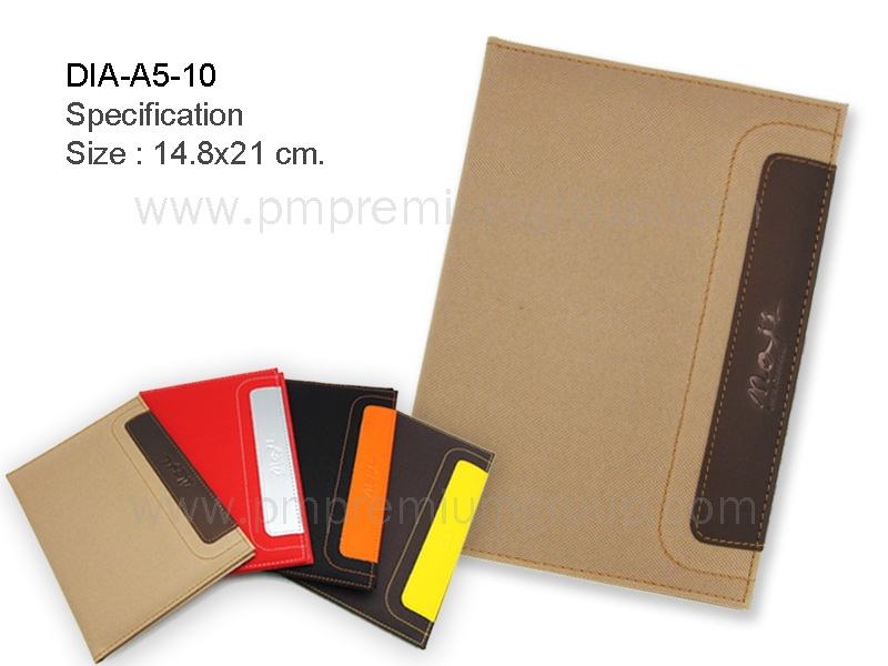 สมุดไดอารี่ A5-10
