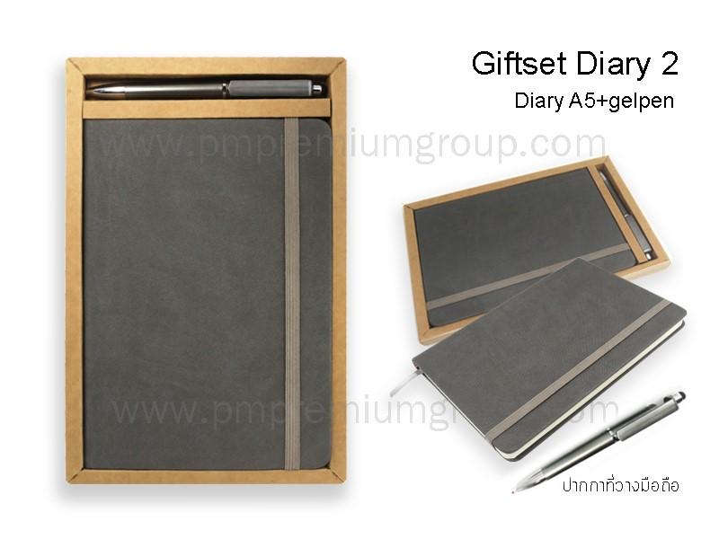 Giftset Diary 2