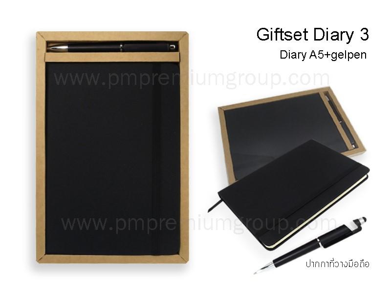 Giftset Diary3