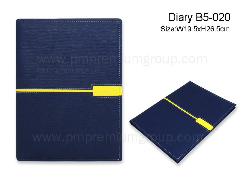 Diary B5-020