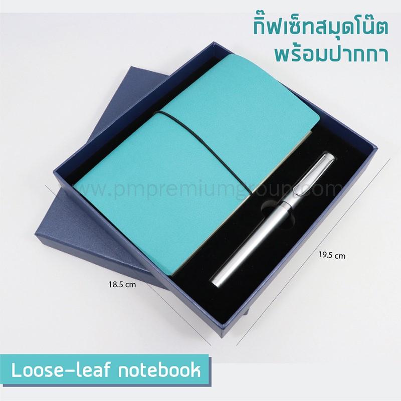 สมุดออแกไนเซอร์A6สีฟ้า