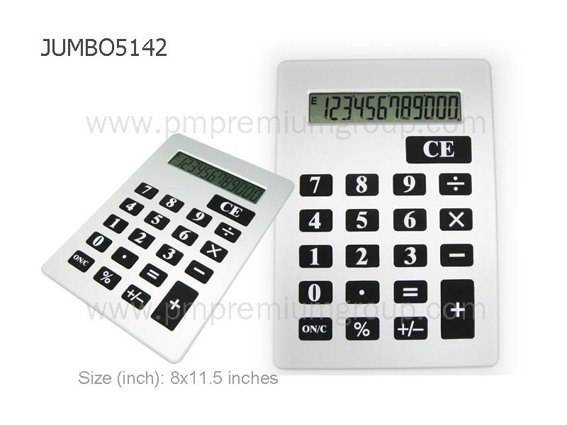 เครื่องคิดเลขจัมโบ้ No.Jumbo5142