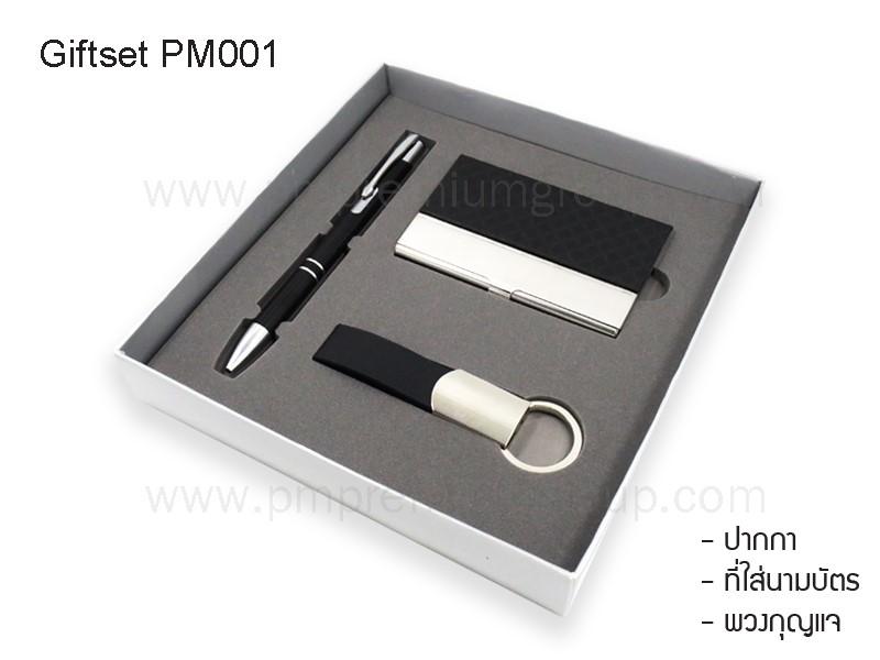 Giftset PMO01