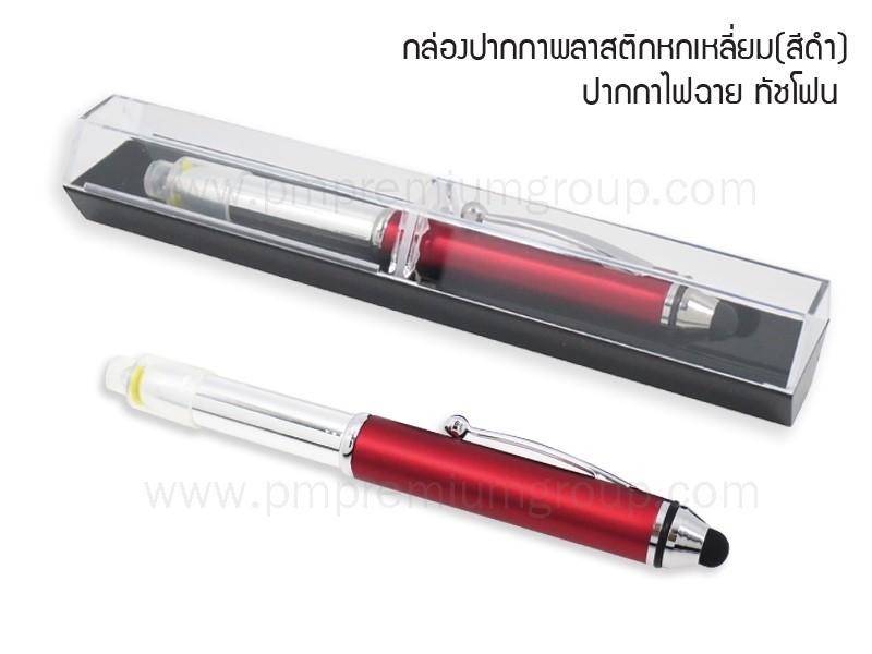 ปากกา3IN1สีแดงพร้อมกล่องใสสีดำ