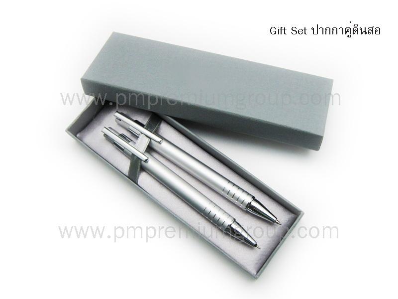 ชุดกิ๊ฟเซทปากกา ดินสอ