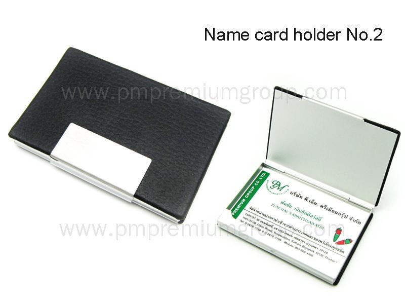 ตลับนามบัตร No.2