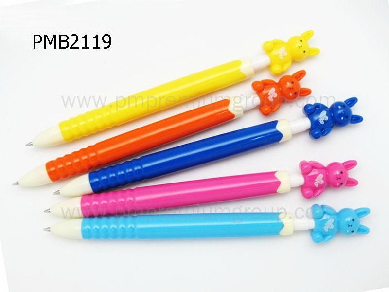 ปากกาลูกลื่น PMB2119