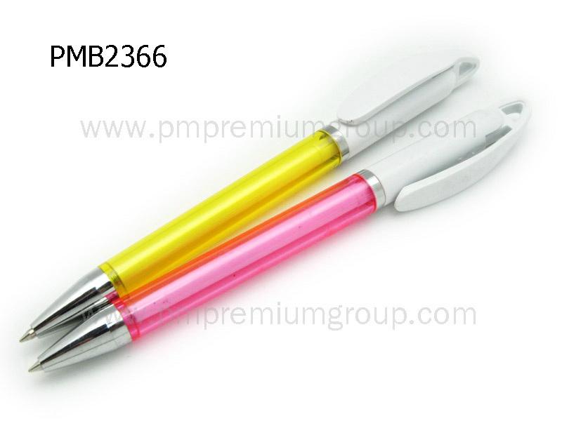 ปากกาลูกลื่น PMB2366