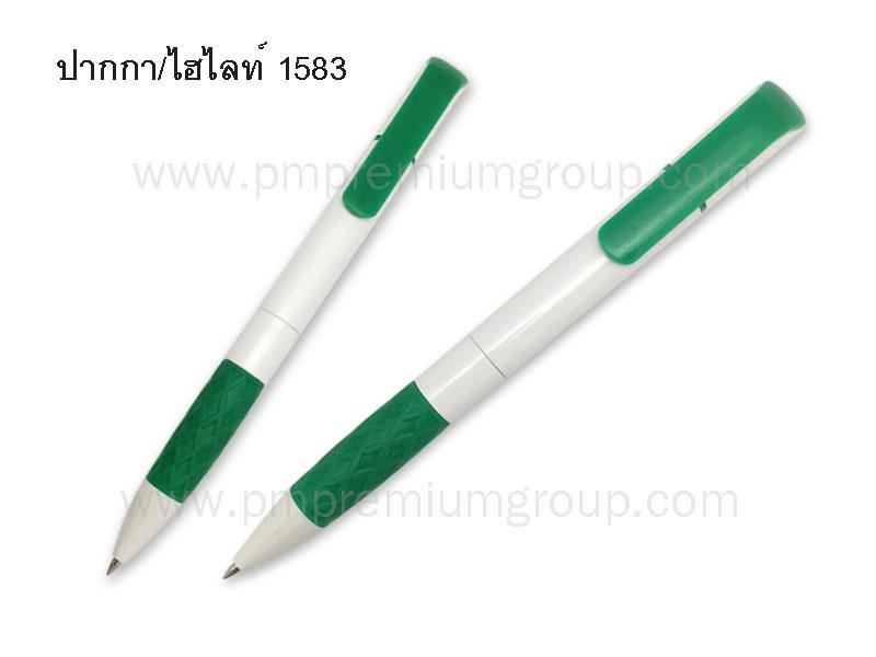 ปากกา-สีเน้นข้อความ
