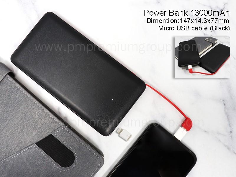Power Bank13,000 mAh (Black)