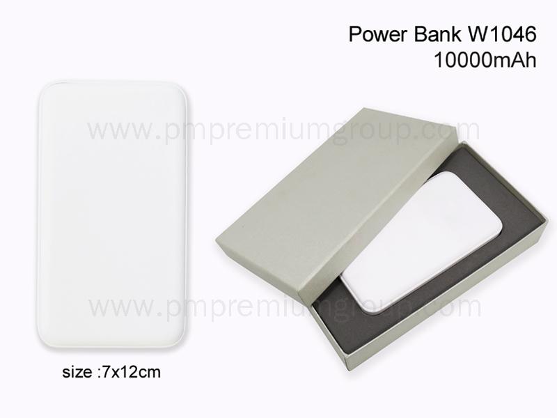 Powerbank 10000 mAh (White)