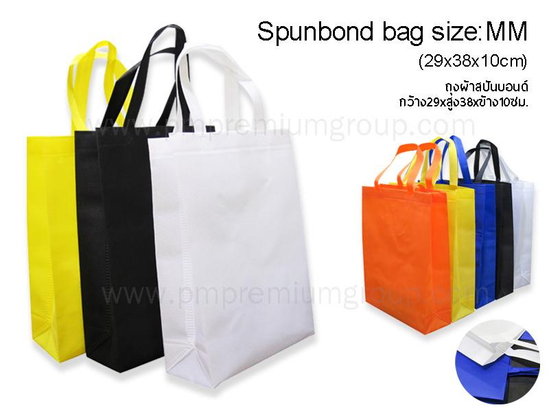 กระเป๋าผ้า29x38x10 ซม.