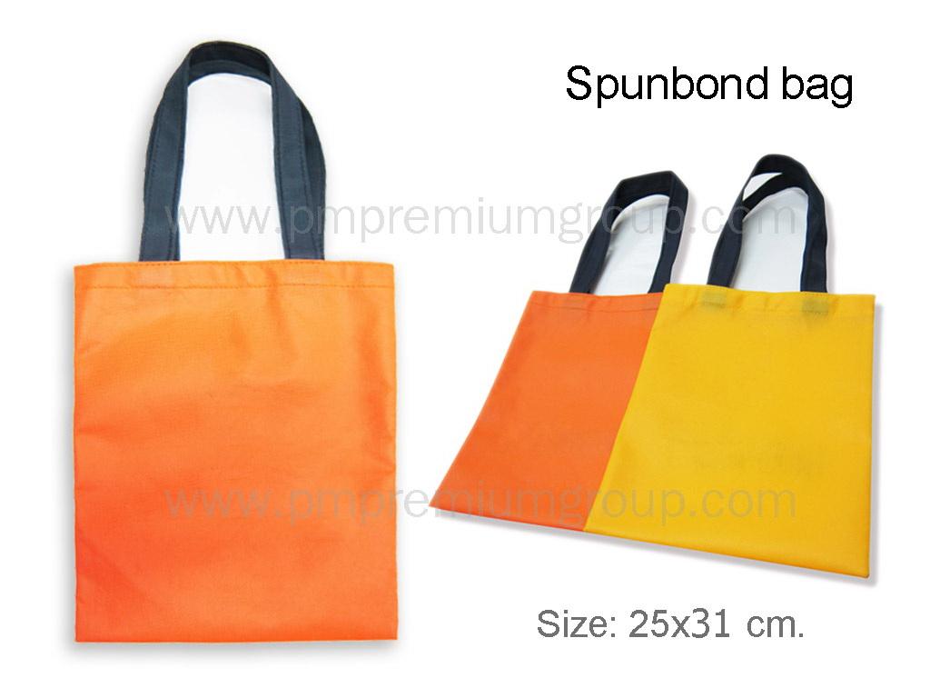 กระเป๋าผ้าสปันบอนขนาด25x31ซม.