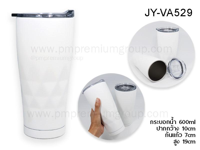 แก้วน้ำสเตนเลส JY-VA529 White