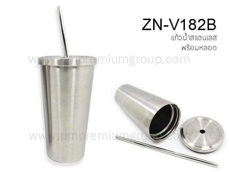 แก้วน้ำสเตนเลสZN-V182B