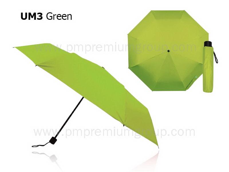ร่มพับ3ตอนสีเขียว