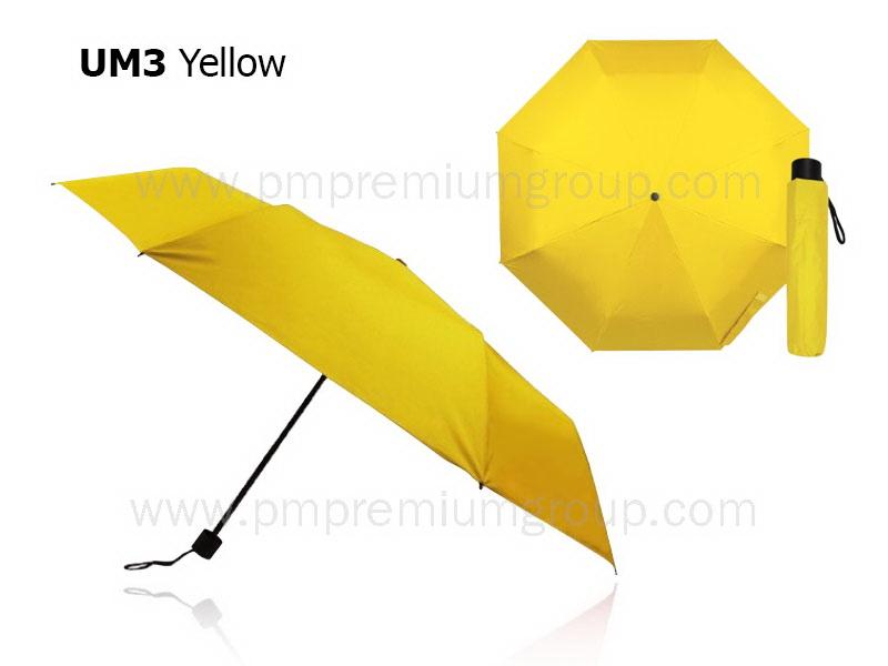 ร่มพับ3ตอน สีเหลือง