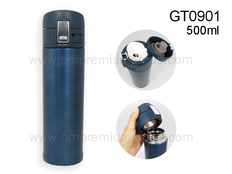 กระติกน้ำสเตนเลสสีน้ำเงินGT0901