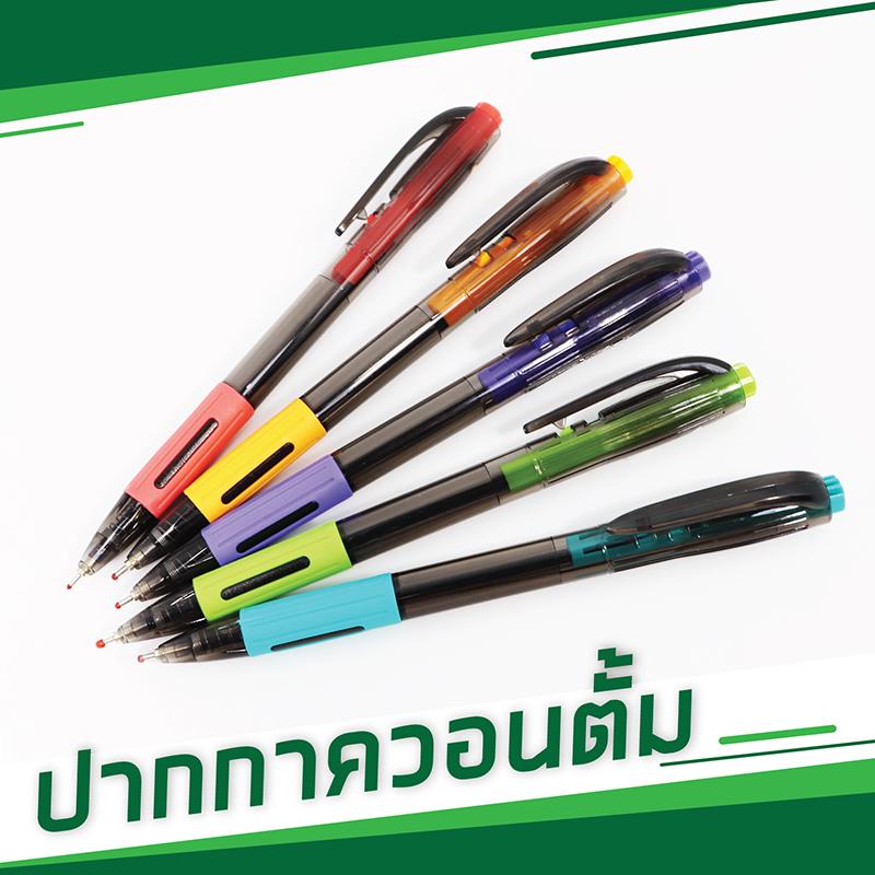 ปากกาควอนตั้ม
